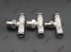 厂家直销不锈钢快插三通 气管接头 软管接头 尼龙管接头