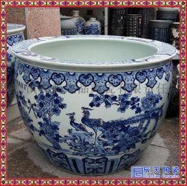 景德镇陶瓷特大1米鱼缸手绘山水墨彩青花大缸酒店大厅摆件