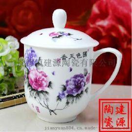 年底银行礼品陶瓷茶杯定制 保温杯批发 定做陶瓷茶杯厂家