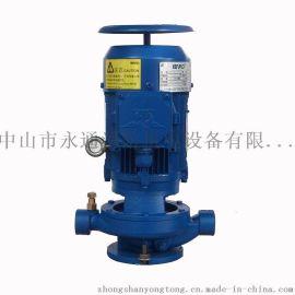 GD25-20单级管道离心泵 直联式管道泵