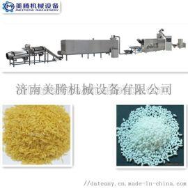 源头厂家 速食米机器 营养米设备 速食米机器