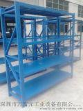 橫樑式貨架專業生產廠家