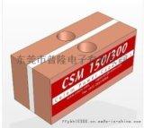 替代進口品牌銅板電容器