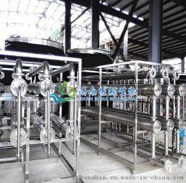 博纳专业供应甜菊糖膜浓缩设备