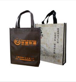 定做环保购物袋 培训宣传广告手提袋定制印LOG