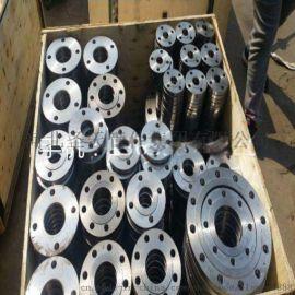 反应釜法兰DN150 碳钢法兰 板式平焊法兰厂家