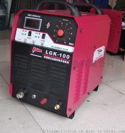 济南便携式LGK等离子切割机高效率