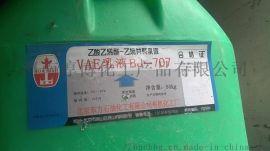 北京东方VAE707乳液胶粘剂现货供应优质代理