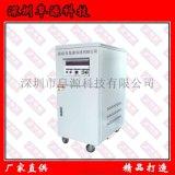 单相变频电源6KW高效率40-400HZ