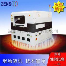 激光分板机 SMT分板机 铝基板电路板自动切割机