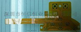 生产FPC手机天线柔性板PCB电路板