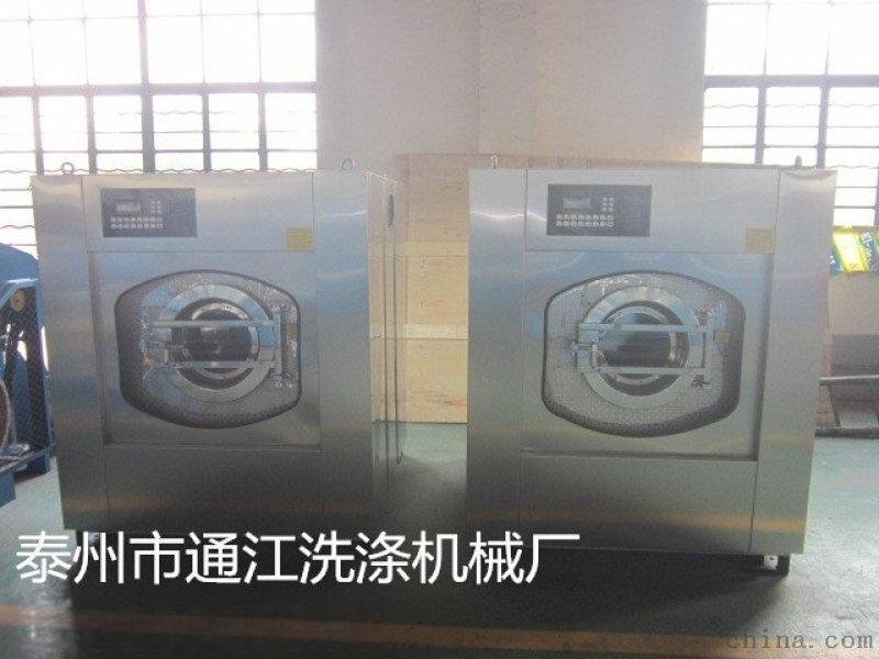 乾洗店羽絨服全自動洗離線 全自動水洗機