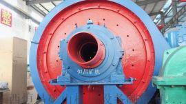 选矿湿式溢流型球磨机设备厂家 恒昌磨矿配套