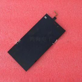 东莞高价回收小米5手机总成手机屏