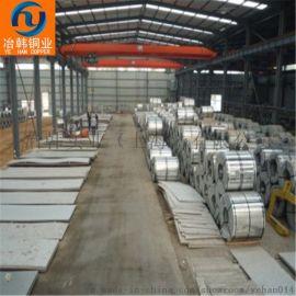 C77400铜镍合金 高精度板材/带材 原厂材质