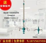 医用输液吊杆,不锈钢伸缩输液吊杆,天轨输液架