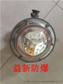 DJS24/127L本安型LED灯