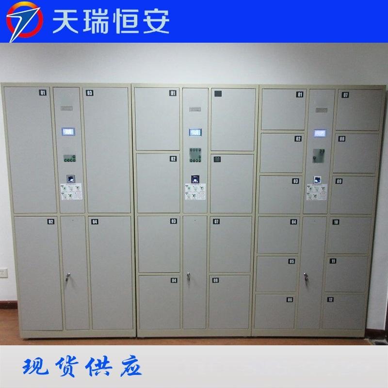 北京公检法指纹智能寄存柜生产厂家 天瑞恒安