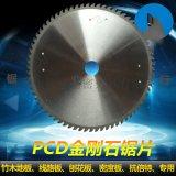鋁材金剛石PCD鋸片500X4.2X30X120齒