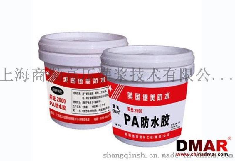 DMAR120g金属屋面防水缝织聚酯布