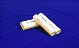 贵州黔南 铝合金衬塑pp-r给水管 厂家供应