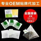 三角包花草茶加工,袋泡茶生产加工厂家