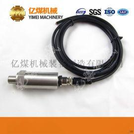 GPY6矿用压力传感器参数,压力传感器厂家热销