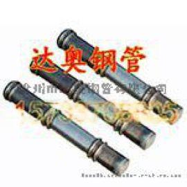 承德声测管-声测管厂家-桩基检测管