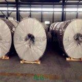 鋁卷板鋁皮外護板鋁壓型板防鏽鋁板鋁板廠家
