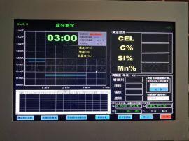 WH-TS8型智能炉前铁水质量管理仪