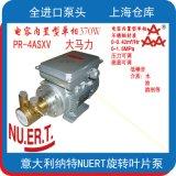 義大利進口PR4AS系列黃銅增壓泵高壓泵