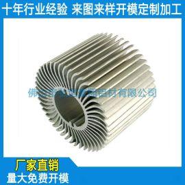 定制太阳花铝型材 梳子型散热器 铝合金电子散热器