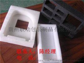 贵州珍珠棉袋贵州EPE泡沫贵州珍珠棉汽车零部件包装