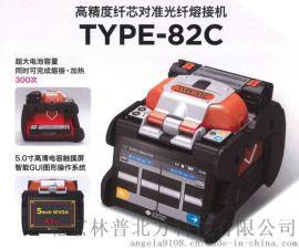 日本住友全新T-82C高精度光纤熔接机隆重上市