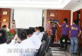 东莞深圳会议高清摄像,晚会摇臂拍摄