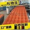 树脂琉璃瓦耐用30年四川树脂瓦生产厂家推荐