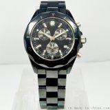 POKUL XJK-18050 男士陶瓷多手錶