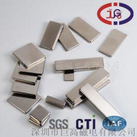 厂家直销钕铁硼强力磁铁N52各种规格定制