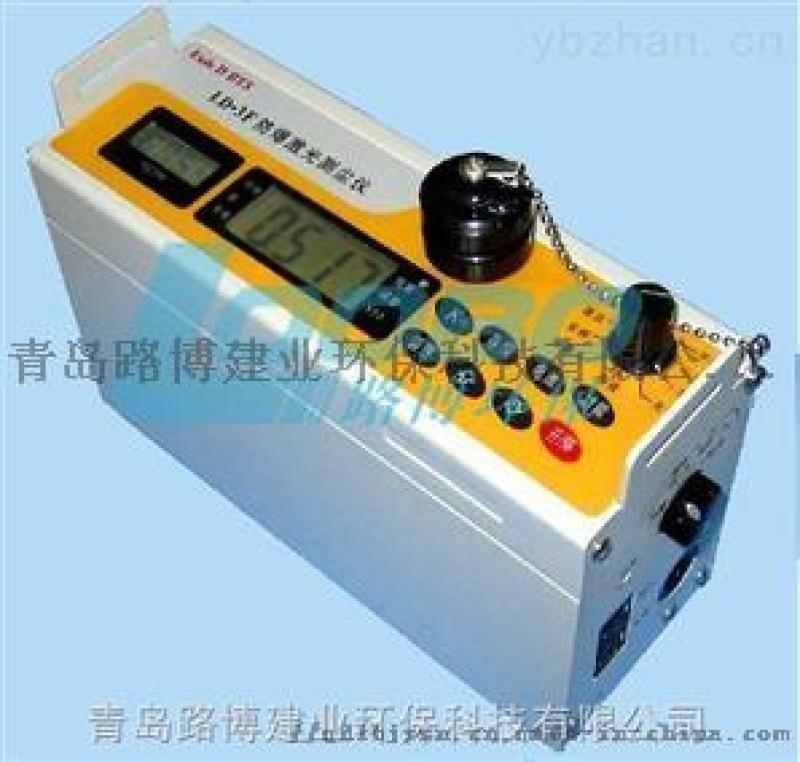 LD-3F防爆袖珍型电脑激光粉尘仪使用参数解析