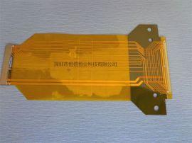MDI排线fpc,多层板fpc柔性线路板