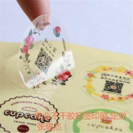 青岛材色不干胶标签、哑银不干胶标签、透明不干胶标签