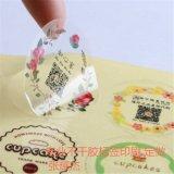 青島材色不乾膠標籤、啞銀不乾膠標籤、透明不乾膠標籤