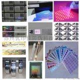 卷筒激光镭射机贴防伪标签 荧光紫外激光标签定制