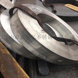佛山316L不锈钢锻件料棒,316L不锈钢黑棒