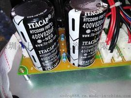 400v820uf电解电容-牛角电容-电焊机电容