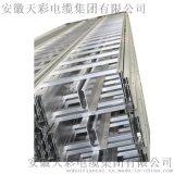 鋁合金橋架高強度耐腐蝕