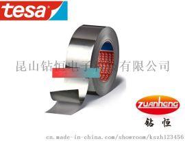 德莎50525带离型纸的柔软铝箔胶带现货供应