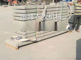 水泥漏粪板生产线、猪场水泥漏粪板