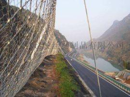 高速路边坡防护网.高速路边防护用网.高速公路防护网