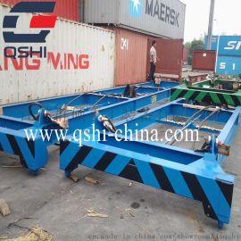 QSHI 20-40FT半自动集装箱吊具